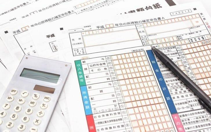 国内業者で取引したバイナリーオプションの確定申告について教えます